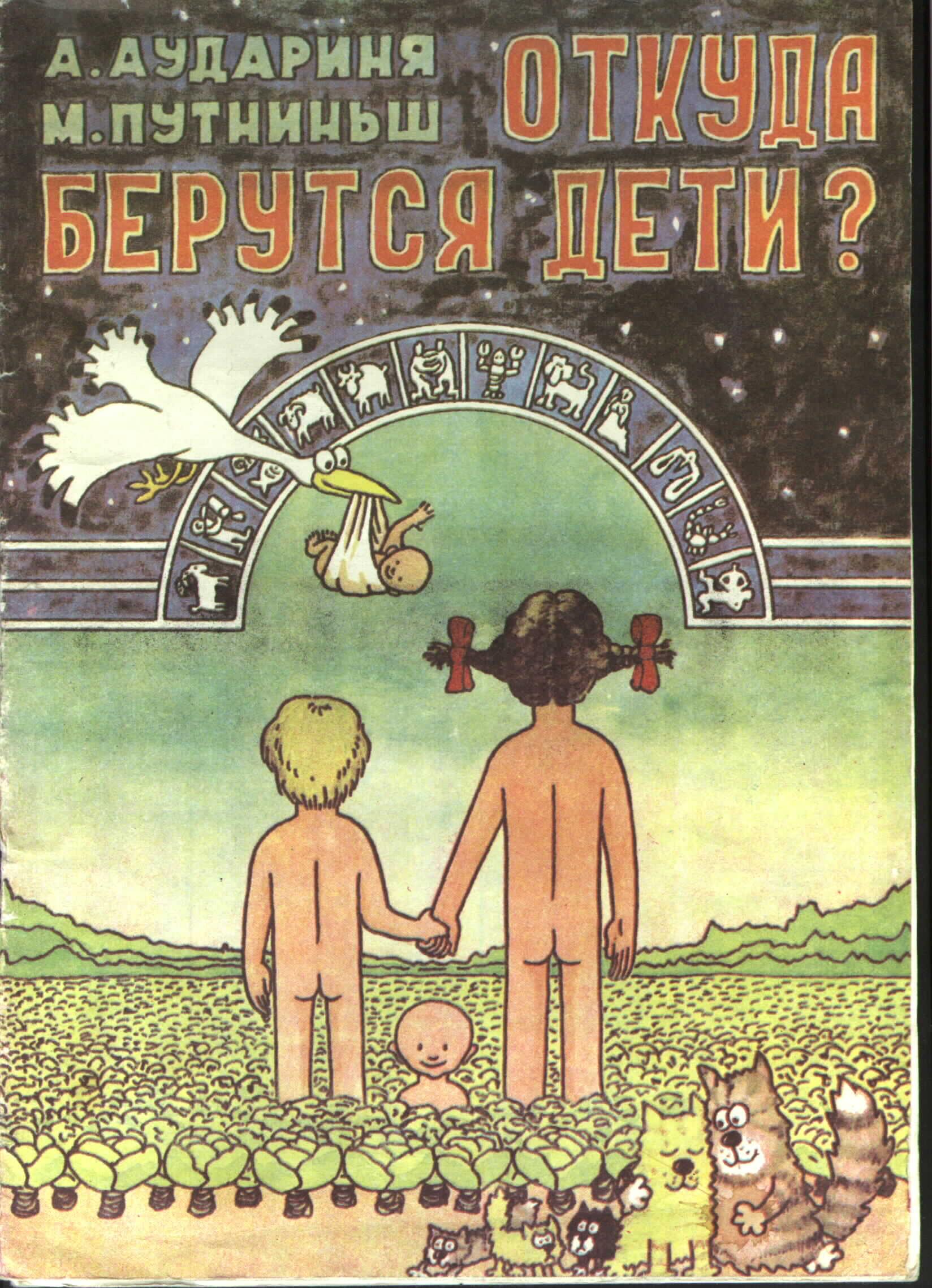 Трах Рассказ Малышь